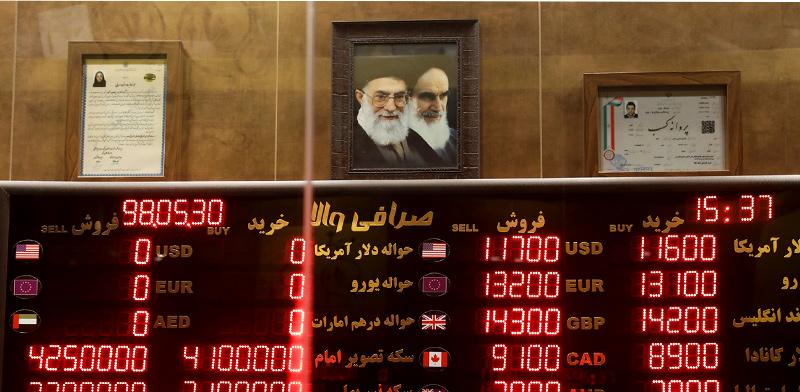 דוכן להמרת מטבעות בטהרן / צילום: Ebrahim Noroozi, Associated Press