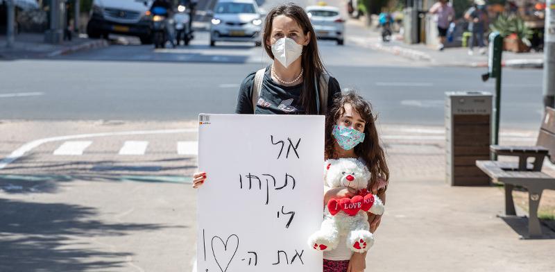 הפגנת ההורים על אסטרטגיית היציאה מהמשבר בתחום החינוך / צילום: כדיה לוי, גלובס