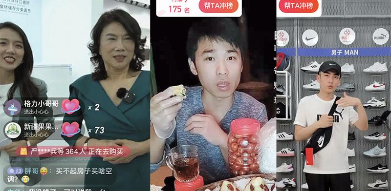 """מימין: צעירים סינים משווקים מוצרים בלייב־סטרימינג """"טאובאו לייב"""" של עליבאבא, יו""""ר Gree מנסה למכור  מוצרים של החברה בלייב סטרימינג,  / צילום: צילום מסך"""