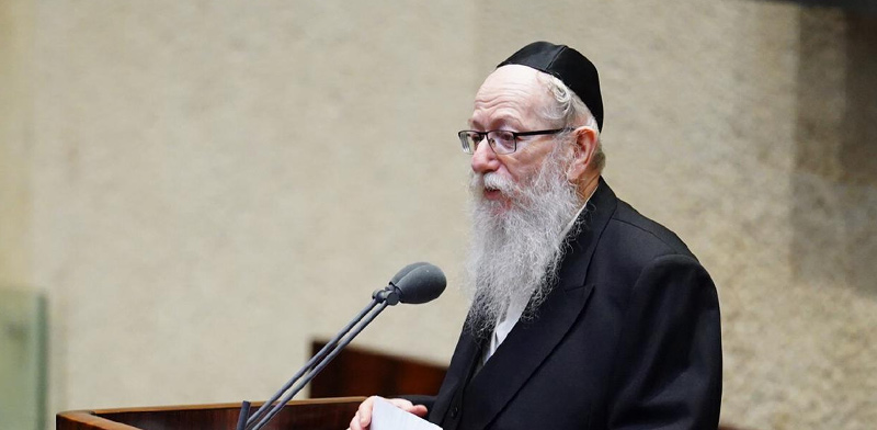 Yaakov Litzman  / Photo: Knesset Spokesperson Adina Walman , דוברות הכנסת