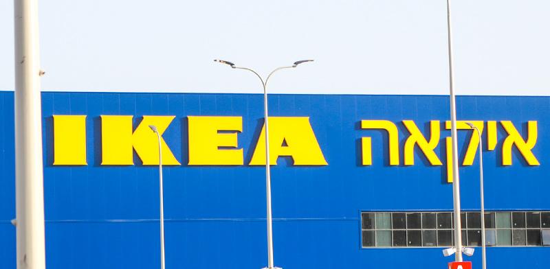 איקאה בישראל / צילום: שלומי יוסף, גלובס