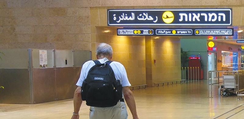 נמל התעופה בן גוריון. כשווליום הנסיעות יורד - המבוטחים משלמים יותר / צילום: shutterstock