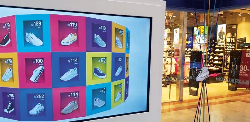 חנות הפופ־אפ של עזריאלי.קום בקניון עזריאלי תל-אביב / צילום: שי שחר
