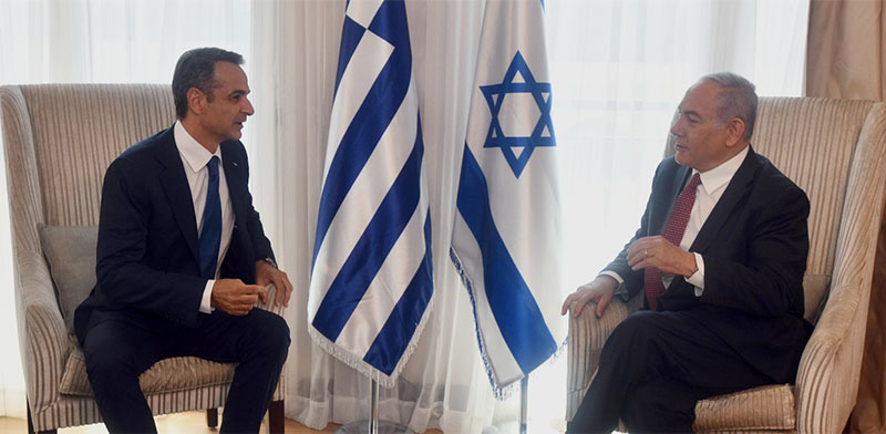 Benjamin Netanyahu and Kyriakos Mitsotakis in Jerusalem  / Photo: Haim Tzach GPO , GPO