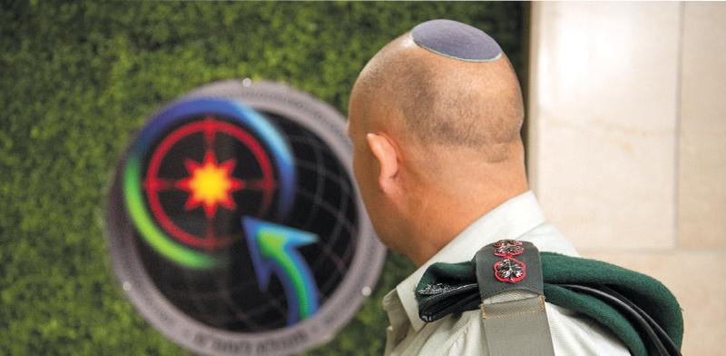 """אל""""מ א', מפקד יחידה 9900 / צילום: דוברות צה""""ל"""