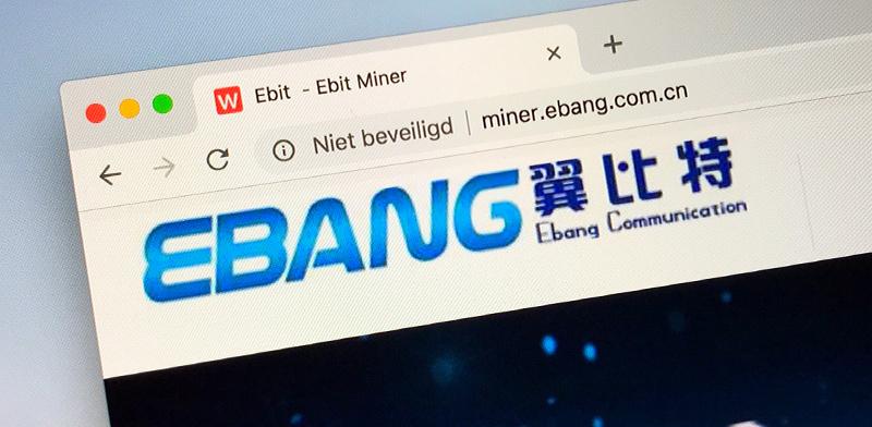 """אתר היצרנית כורי הביטקוין הסינית Ebang שנערכת להנפקה בנאסד""""ק / צילום: shutterstock, שאטרסטוק"""