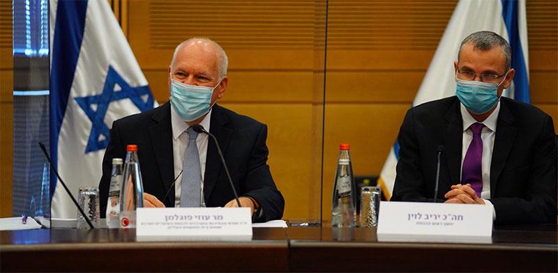לוין ופוגלמן בישיבת הפתיחה של ועדת הבחירות המרכזית / צילום: עדינה ולמן, דוברות הכנסת