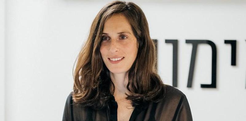 נוי כהן רייכקינד, בת 31, בעלת סטודיו לאימונים פונקציונאליים, יוגה ופילטיס בקבוצות קטנות / צילום: תמונה פרטית