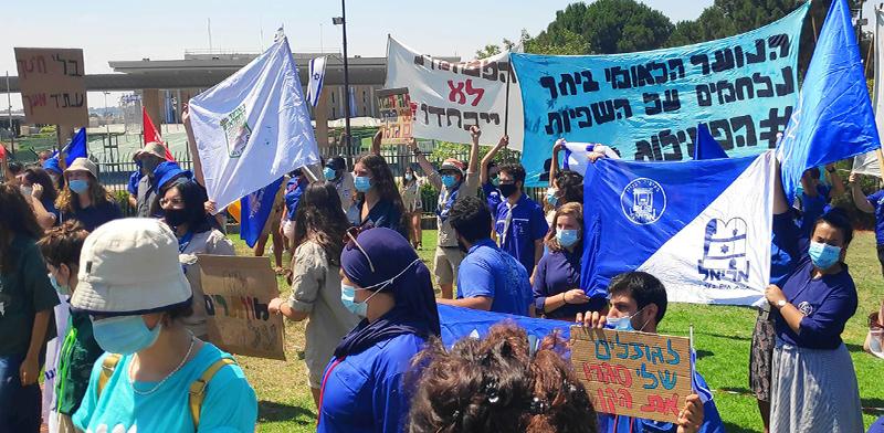 """מחאת """"הנוער העובד והלומד"""" על קיצוץ בתקציבי תנועות הנוער / צילום: דוברת הנוער העובד והלומד"""