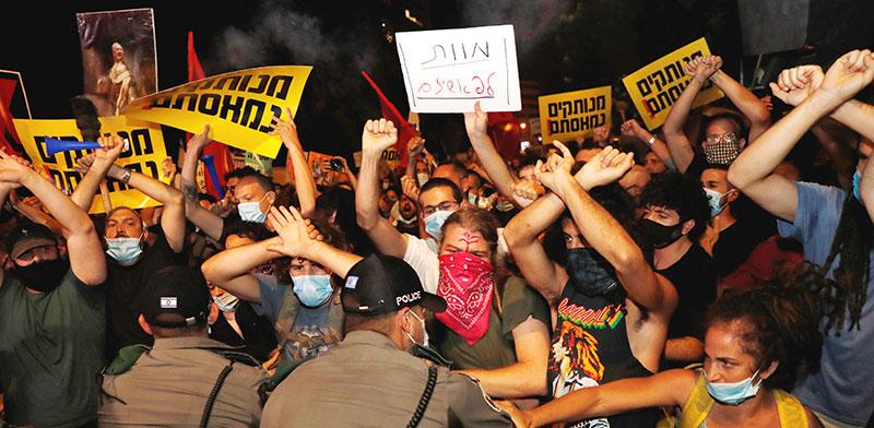 הפגנת הדגלים השחורים בירושלים / צילום: רויטרס