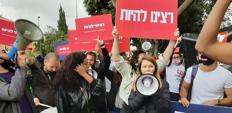 הפגנת התאחדות הסטודנטים בחודש מאי השנה / צילום: התאחדות הסטודנטים הארצית