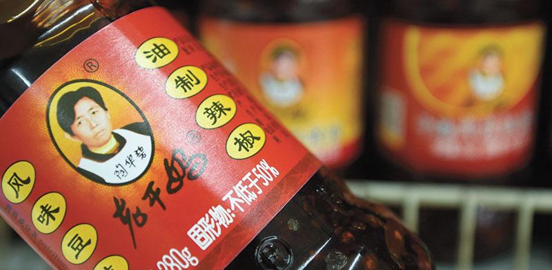 רוטב של לאו גאן מא. הטענות של טנסנט התגלו כמוטעות / צילום: China Stringer Network, רויטרס