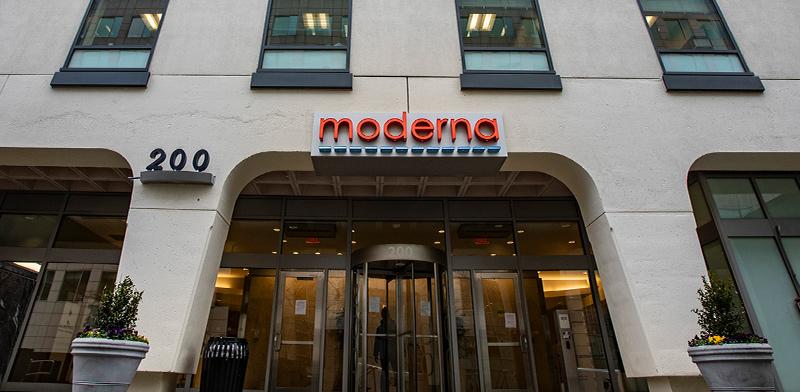 הבניין של חברת מודרנה, המפתחת חיסון לקורונה, במסצ'וסטס / צילום: Keiko Hiromi, רויטרס