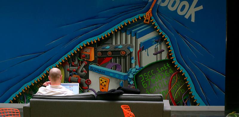 משרדי פייסבוק בקליפורניה / צילום: Robert Galbraith, רויטרס