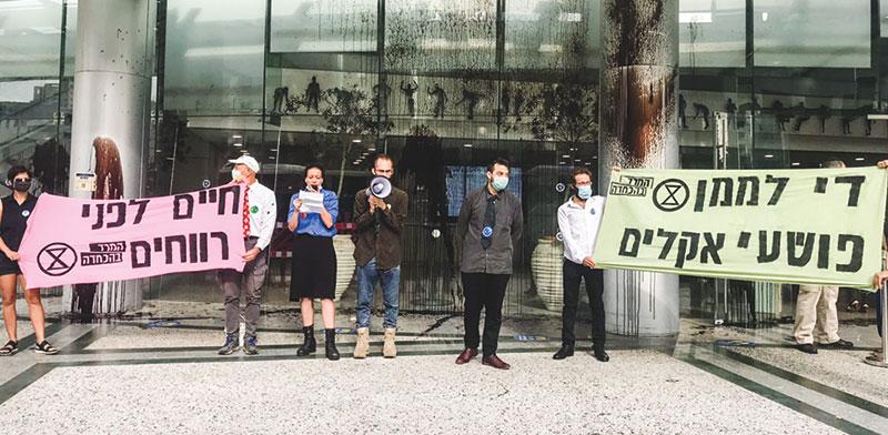 """מפגיני """"המרד בהכחדה"""" ליד בית ההשקעות הראל. קוראים להימנע מהשקעות בתעשיית הדלקים המאובנים / צילום: נוגה מאיר"""