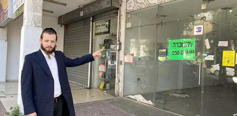 """מנחם פרידמן, יו""""ר איגוד בעלי העסקים בבני ברק / צילום: דני זקן, גלובס"""