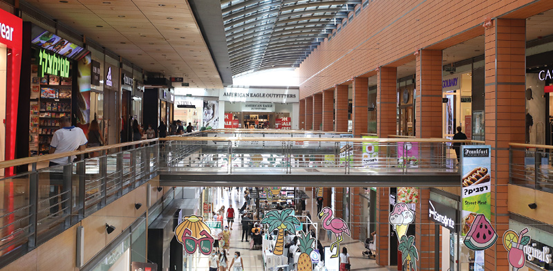 Seven Stars Mall Herzliya / Photo: Cadya Levy, Globes