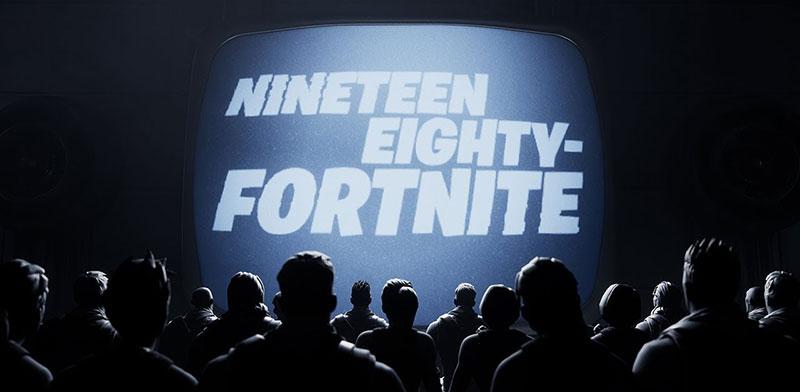 פורטנייט  / צילום: Epic Games