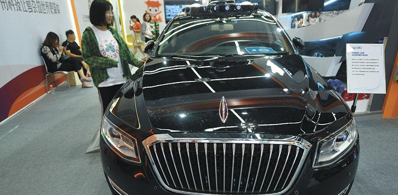 מכונית אוטונומית של באידו הסינית. במדינה כבר מתבצעים ניסויים בכבישים ציבוריים  / צילום: Shan he, רויטרס