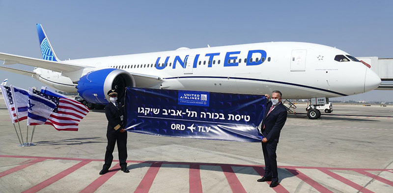 United Airlines launches Tel Aviv - Chicaqgo flights / Photo: Itzik Biran