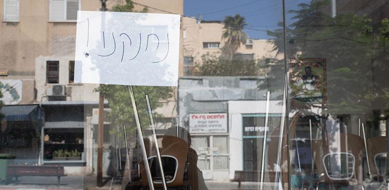 העסקים הקטנים שנחנקים תחת מגבלות הקורונה / צילום: כדיה לוי, גלובס