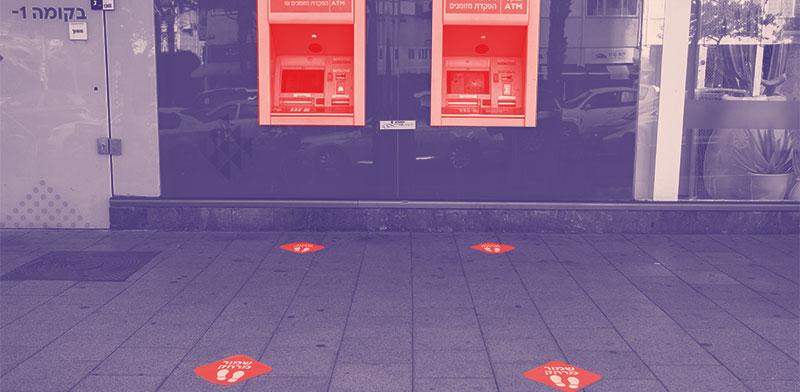 בנקאות בימי קורונה - עמלות וריביות / עיבוד: טלי בוגדנובסקי , גלובס