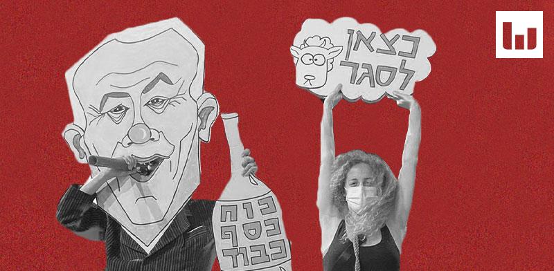 ההפגנה בבלפור / צילום: אלכס קולומויסקי, ידיעות אחרונות