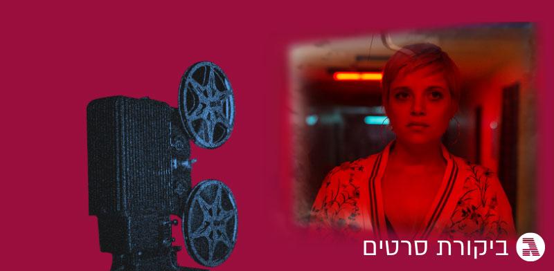 """פריים מתוך הסרט """"ברלין אלכסנדרפלאץ"""" / צילום: יח""""צ"""