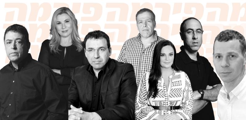 דירוג העיתונאים המשפיעים של 2020 / צילום: איל יצהר, יוסי זמירֿ, כדיה לוי, ענבל מרמרי, רונן א