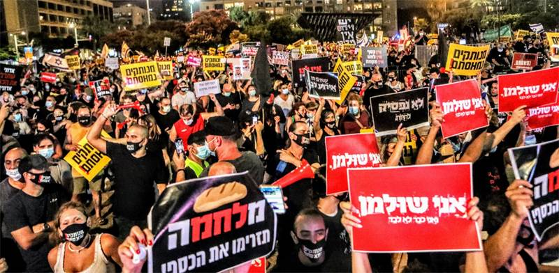 ההפגנה הערב בכיכר רבין / צילום: שלומי יוסף, גלובס