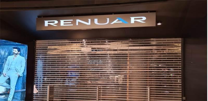 רנואר סוגרת את הסניף בקניון TLV / צילום: תמונה פרטית , גלובס