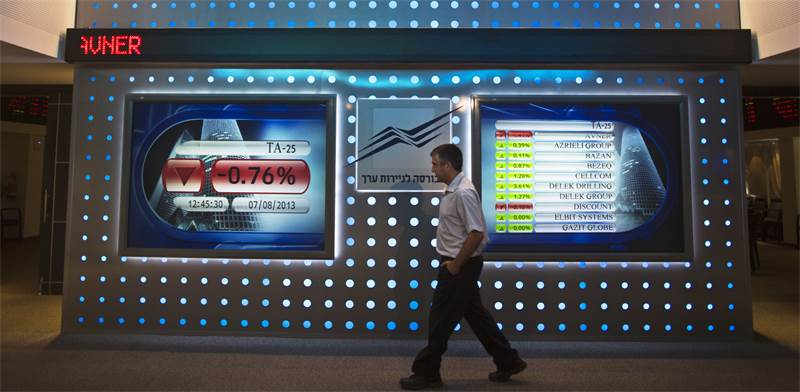 Tel Aviv Stock Exchange / Photo: Nir Elias, Reuters, Reuters
