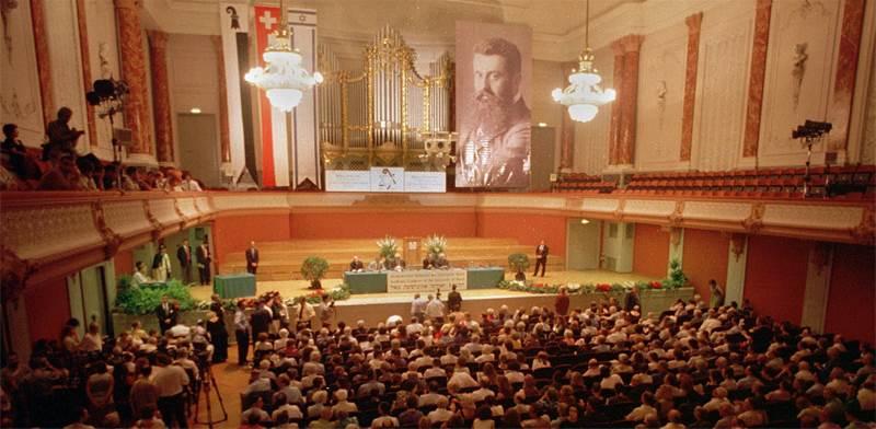 הקונגרס הציוני שנערך בשנת 1997 בבאזל / צילום: KEYSTONE/Michael Kupferschmidt