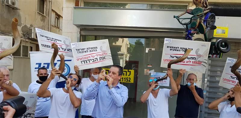 """הפגנת העצמאים ברחוב בן יהודה בת""""א / צילום: יח""""צ"""