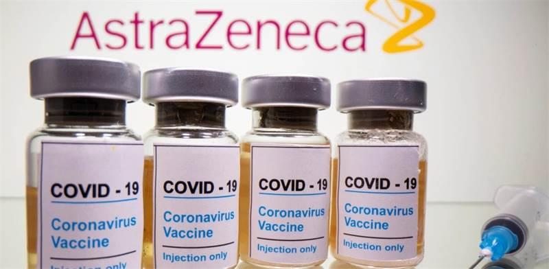 חיסון לקורונה של חברת אסטרהזנקה / צילום: רויטרס