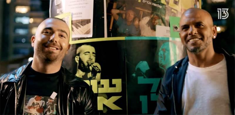 פרומו למופע יום העצמאות של עומר אדם ואייל גולן ברשת 13 / צילום: צילום מסך, גלובס