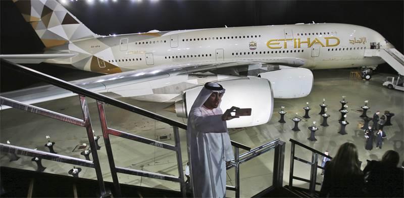 איתיחאד איירוייז, חברת התעופה הלאומית של אבו דאבי / צילום: AP