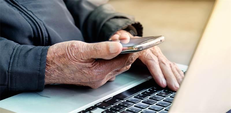 להנגיש דיגיטל לקשישים / אילוסטרציה: שאטרסטוק