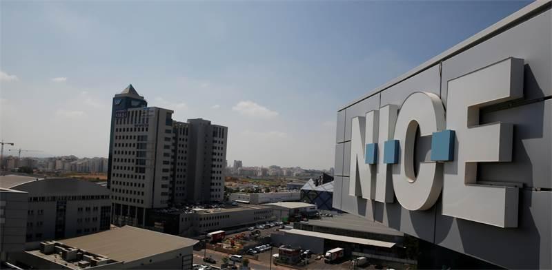 משרדי חברת הטכנולוגיה נייס ברעננה. צומחת בזכות פעילות הענן צילום: רויטרס, Ronen Zvulun