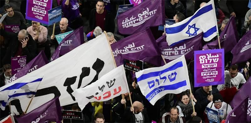 """הפגנה בת""""א נגד תוכנית המאה / צילום: """"עומדים ביחד"""", יח""""צ"""