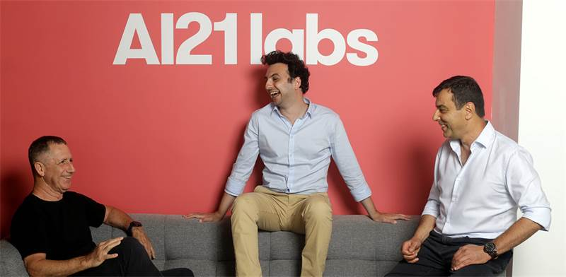 AI21 Labs founders / Photo: PR