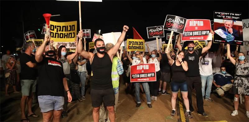 המחאה הערב בפארק צ'ארלס קלור בתל אביב / צילום: כדיה לוי, גלובס