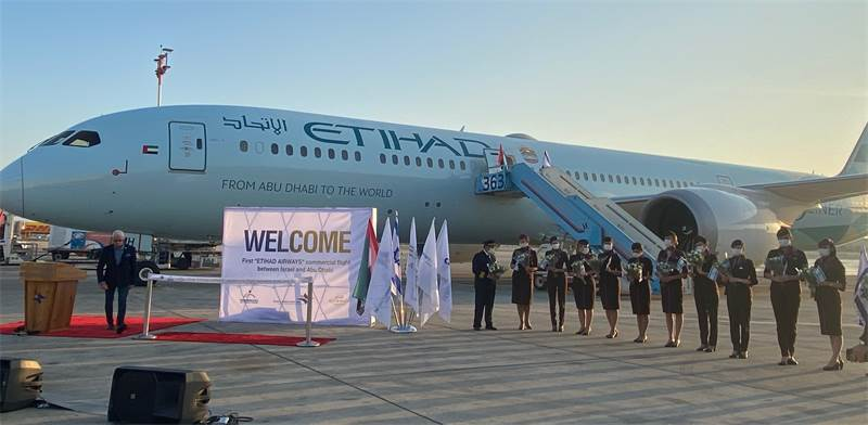 First Etihad commercial flight lands at Ben Gurion Airport / Photo: Michal Raz Chaimovitz