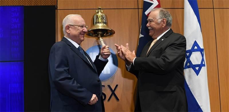 """דומיניק סטיבנס מנכ״ל בורסת אוסטרליה והנשיא ראובן ריבלין / צילום: קובי גדעון, לע""""מ"""