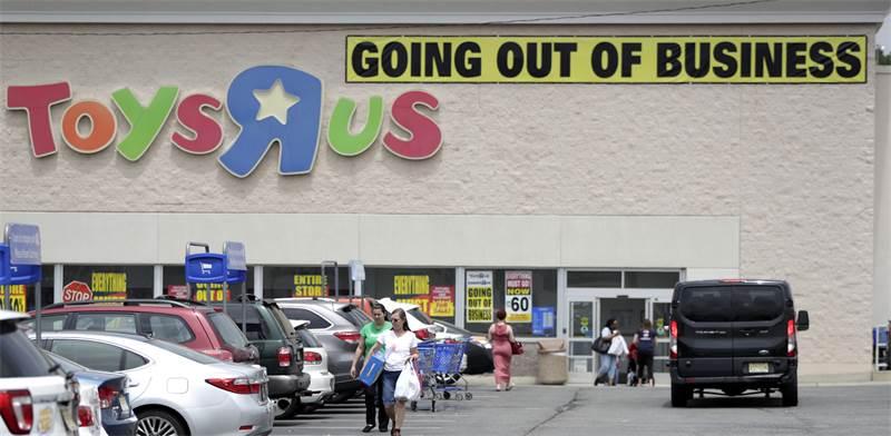 חנות Toys'R'Us בסגירה / צילום: חוליו קורטז, AP
