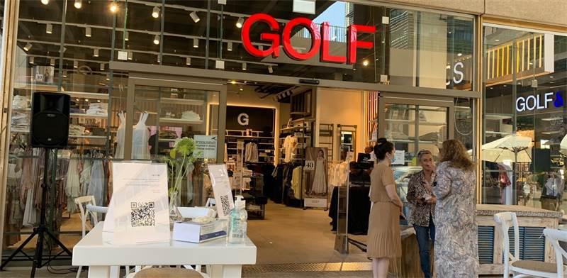חנות גולף בכלבו שלום / צילום: שני מוזס, גלובס