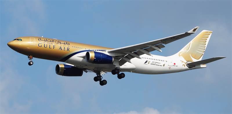 Gulf Air / Photo illustration: Shutterstock