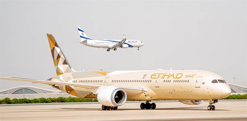 El Al plane lands in Abu Dhabi / Photo: Ministry of Presidential Affairs/WAM, Reuters
