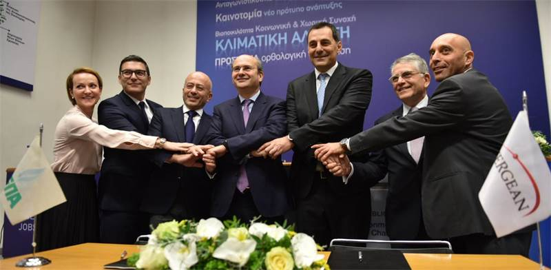 Energean signs Greek gas deal  / Photo: PR Energean , ira prohorov