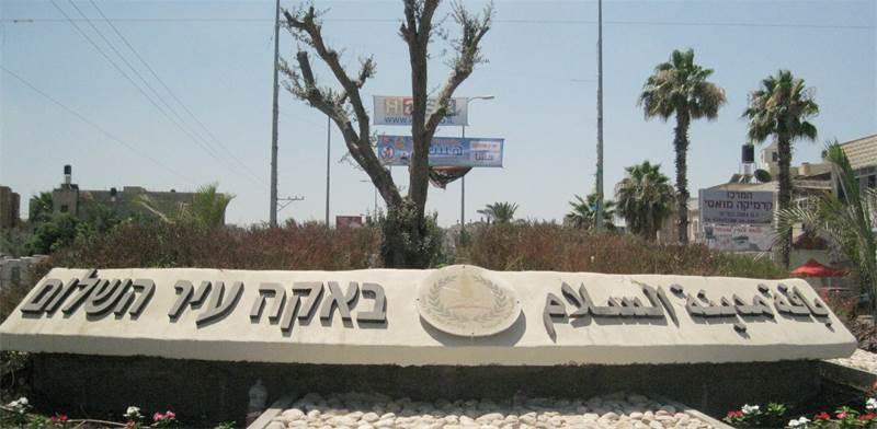 הכניסה לבאקה אל-גרבייה / צילום: ויקיפדיה